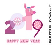 happy chinese new 2019 year ...   Shutterstock .eps vector #1091382749