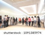 abstract blurred defocused... | Shutterstock . vector #1091385974
