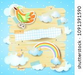 fantasy panel with bird and... | Shutterstock .eps vector #1091391590