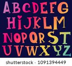 english alphabet. multicolored... | Shutterstock .eps vector #1091394449