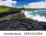 rough and rocky shore at south... | Shutterstock . vector #1091411054