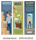 post mail delivery and postage... | Shutterstock .eps vector #1091413310