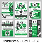 soccer sports bar menu posters... | Shutterstock .eps vector #1091413313