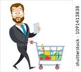 vector cartoon illustration of ... | Shutterstock .eps vector #1091413838