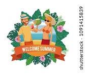 welcome summer cartoon | Shutterstock .eps vector #1091415839