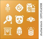 chinese icon set   filled... | Shutterstock .eps vector #1091416508