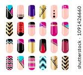 nail art design. geometric nail ... | Shutterstock . vector #1091426660