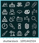 set of 25 tool outline icons...   Shutterstock .eps vector #1091442524