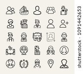 set of 25 user outline icons... | Shutterstock .eps vector #1091442653