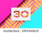 white color number 30 on candy... | Shutterstock . vector #1091443619