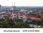Stock photo beautiful super wide angle summer aerial view of hannover germany lower saxony seen from 1091445584