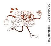 funny brain cartoon running in... | Shutterstock .eps vector #1091449790
