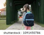 kid girl pupil walking back to... | Shutterstock . vector #1091450786
