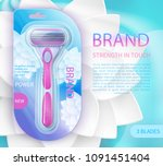 sharp blade razor product... | Shutterstock .eps vector #1091451404