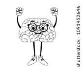 funny brain cartoon with hands... | Shutterstock .eps vector #1091452646