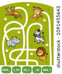 maze game for children. find... | Shutterstock .eps vector #1091455643