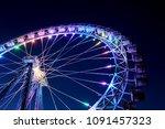 Amusement Park At Night   Big...