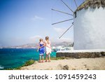 adorable little girls with... | Shutterstock . vector #1091459243