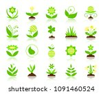 garden flat icons set. web...