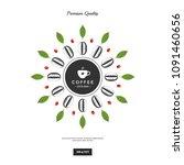 packaging design for coffee... | Shutterstock .eps vector #1091460656