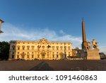 rome  italy   june 24  2017 ... | Shutterstock . vector #1091460863