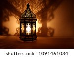 ornamental arabic lantern with... | Shutterstock . vector #1091461034