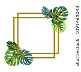 gold frame with green monstera... | Shutterstock .eps vector #1091461043