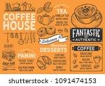 coffee restaurant menu. vector... | Shutterstock .eps vector #1091474153
