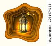 ramadan kareem poster ... | Shutterstock .eps vector #1091474198