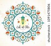 vector eid al fitr mubarak card.... | Shutterstock .eps vector #1091475806