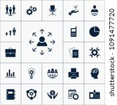 vector set of business icons.... | Shutterstock .eps vector #1091477720