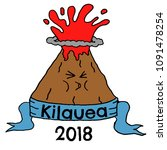 kilauea hawaii volcano eruption....   Shutterstock .eps vector #1091478254
