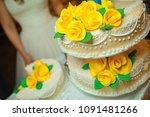 a wedding cake. cake yellow... | Shutterstock . vector #1091481266