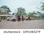 evening activities men with... | Shutterstock . vector #1091483279
