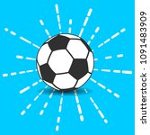 soccer ball icon with shadow... | Shutterstock .eps vector #1091483909