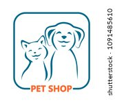 pet shop vector icon. | Shutterstock .eps vector #1091485610