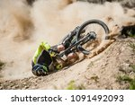 spectacular crash during fast... | Shutterstock . vector #1091492093