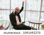 crazy emotions. a smart... | Shutterstock . vector #1091492270