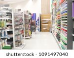 Blurred Stationery Store For...