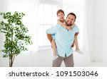 father's day. happy family... | Shutterstock . vector #1091503046