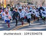 garden city  ny  usa   24 march ... | Shutterstock . vector #1091504078