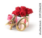 birthday concept with red roses ... | Shutterstock . vector #1091506628