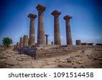 doric columns of the ancient... | Shutterstock . vector #1091514458