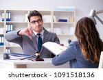 lawyer discussing legal case... | Shutterstock . vector #1091518136