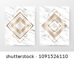 marble business templates with... | Shutterstock .eps vector #1091526110