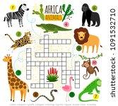 crossword africa animals. kids...   Shutterstock .eps vector #1091532710