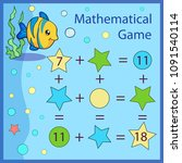 children mathematical game with ... | Shutterstock .eps vector #1091540114