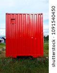 Small photo of Renovate and modify old steel container to mobile office,painting new color