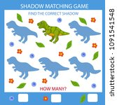 shadow matching game. find the... | Shutterstock .eps vector #1091541548