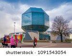 minsk  belarus   may 01  2018 ... | Shutterstock . vector #1091543054